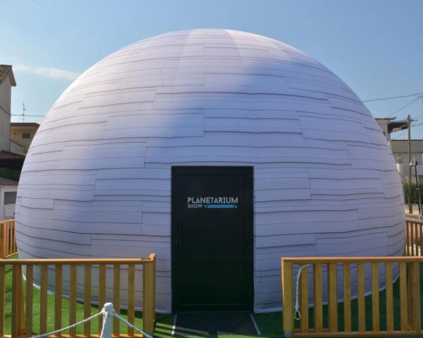 planetarium-esterno-front